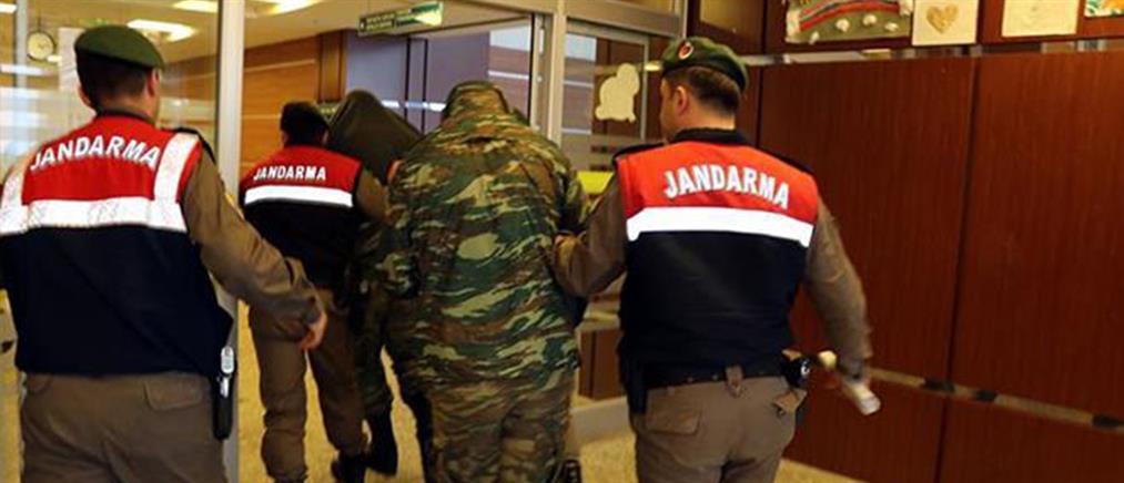Ιερά Σύνοδος: προσευχόμαστε για την απελευθέρωση των δύο Ελλήνων στρατιωτικών