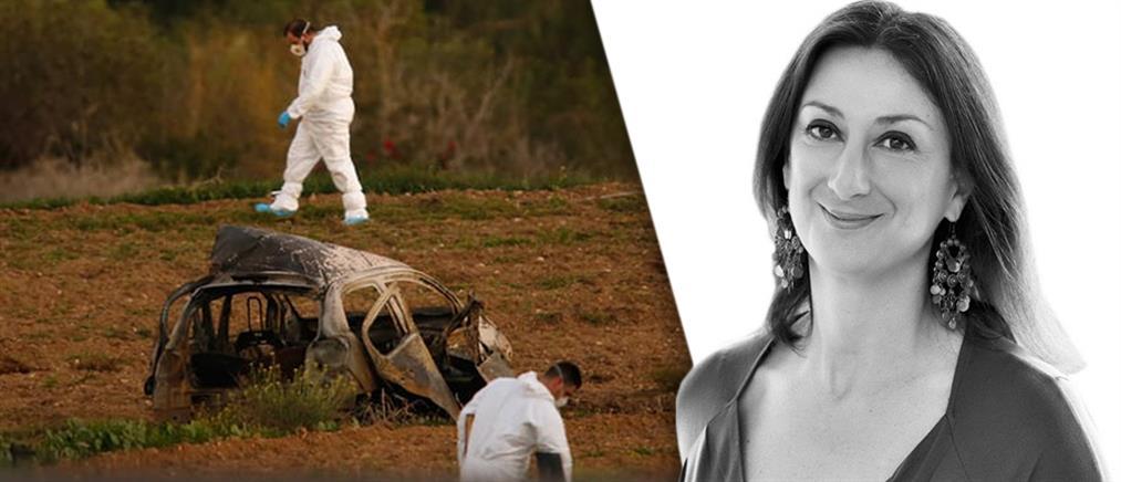 Μάλτα - Γκαλιζία: μεγάλος επιχειρηματίας θα δικαστεί για τη δολοφονία της δημοσιογράφου