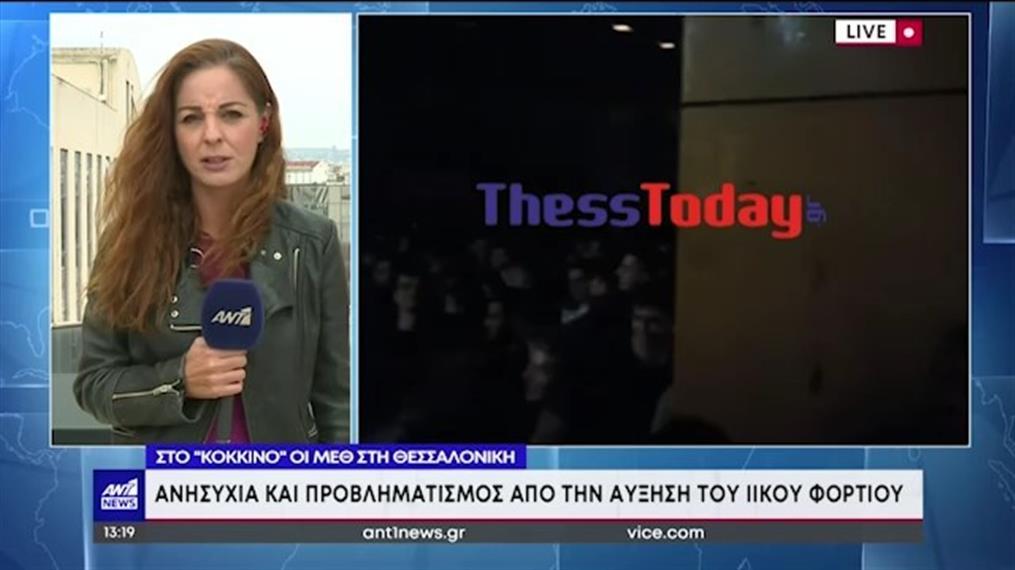 """Κορονοϊός: Στο """"κόκκινο"""" οι ΜΕΘ της Θεσσαλονίκης"""