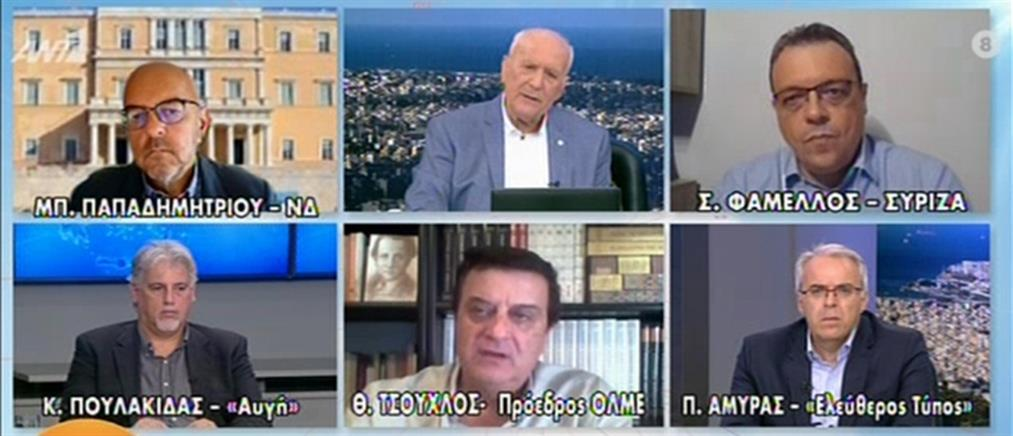 Παπαδημητρίου-Φάμελλος: Αντιπαράθεση στον ΑΝΤ1 για τις καταλήψεις (βίντεο)