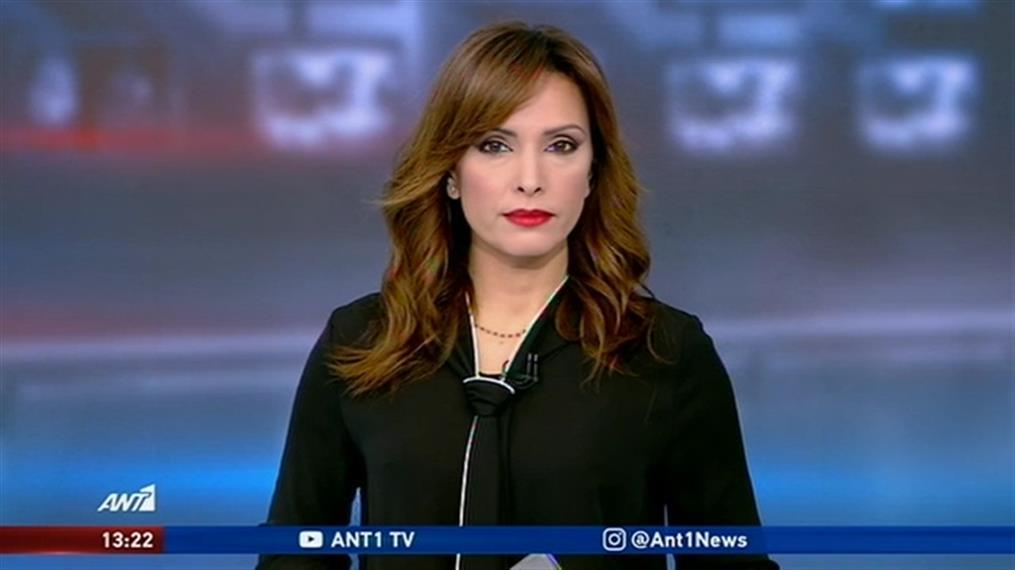 ANT1 NEWS 20-02-2020 ΣΤΙΣ 13:00