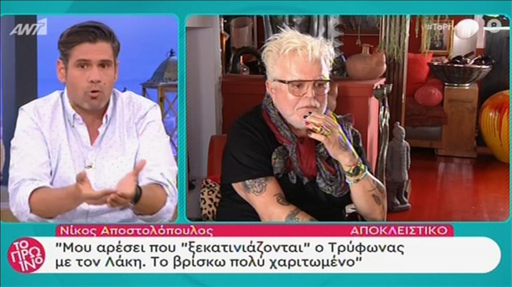 Νίκος Αποστολόπουλος: τα κιλά, η Ελένη Μενεγάκη και η συγγνώμη στη Δούκισσα Νομικού