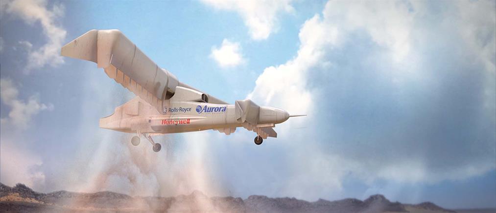 Φουτουριστικό μη επανδρωμένο αεροσκάφος καθέτου απογειώσεως (Βίντεο)
