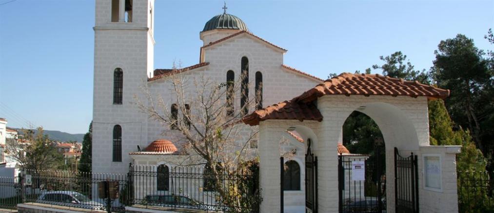 """Κορονοϊός: Εκκλησία """"μετατρέπεται"""" σε σχολείο"""