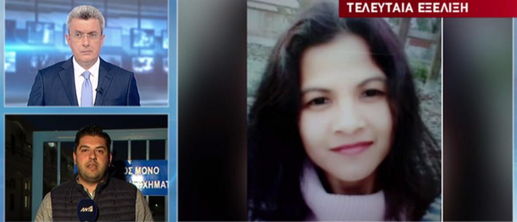 Δυο συλλήψεις για τη δολοφονία της γυναίκας στο Μιτσερό (βίντεο)