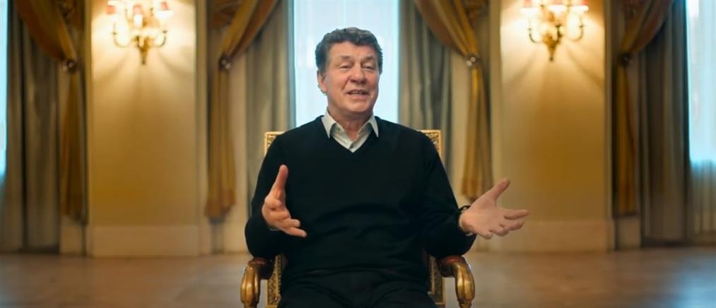 """""""King Otto"""" - Η ταινία για τον Ρεχάγκελ και το έπος του Euro 2004 (βίντεο)"""