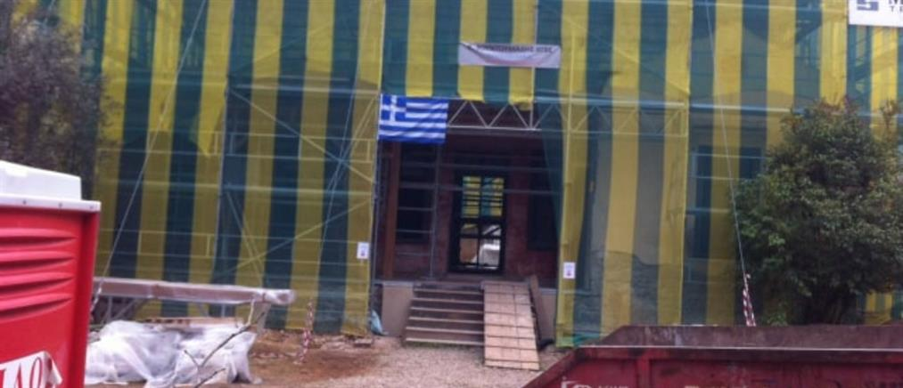 Οικία Παύλου Μελά: Αναστήλωση και διάσωση της από το ΥΕΘΑ (εικόνες)