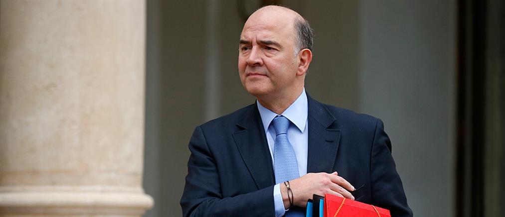Μοσκοβισί: η Ελλάδα ξαναβρίσκει την αξιοπιστία της
