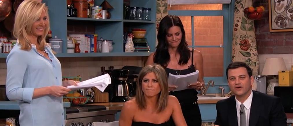 Τι κάνουν η Ρέιτσελ, η Μόνικα και η Φοίβη μαζί;