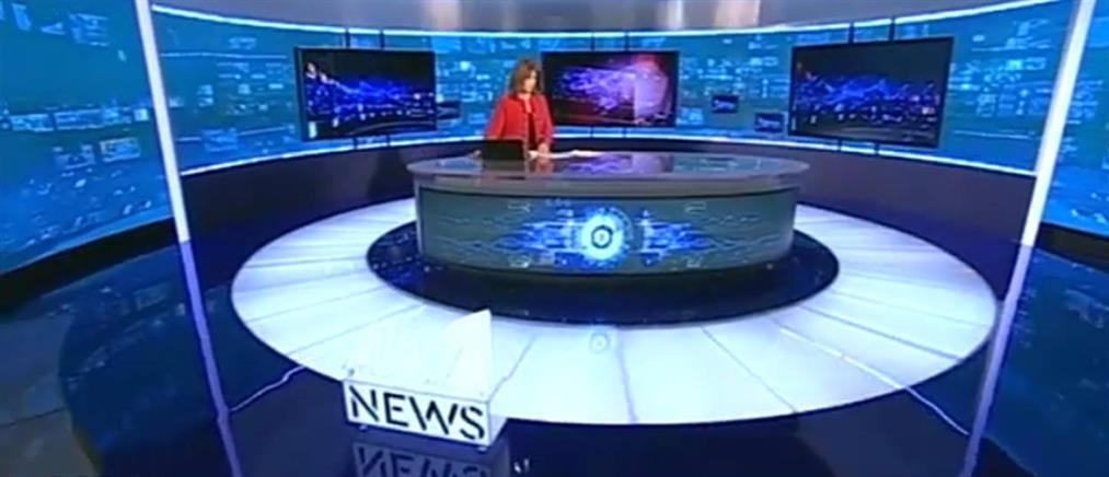 Πρεμιέρα για το ανανεωμένο δελτίο ειδήσεων του ΑΝΤ1