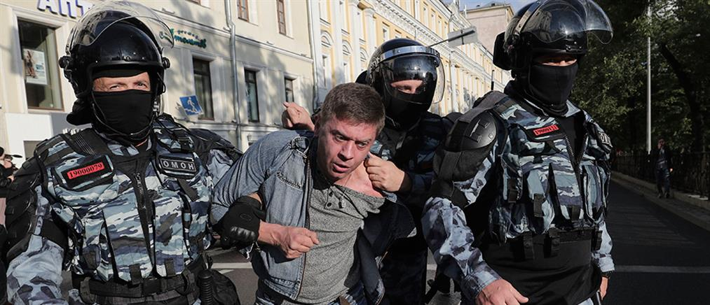 Ρωσία: Δεκάδες συλλήψεις στις αντικυβερνητικές διαδηλώσεις (βίντεο)