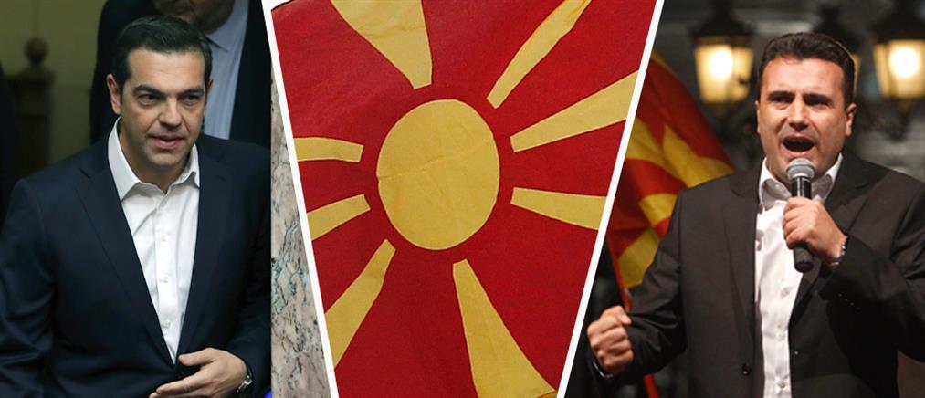 """Τσίπρας για ΠΓΔΜ: """"παράθυρο"""" ευκαιρίας για επίλυση του ονοματολογικού"""