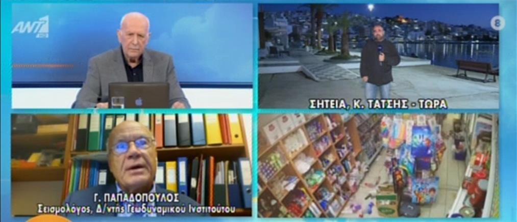 Σεισμός στην Κρήτη - Παπαδόπουλος: δεν είμαστε βέβαιοι ότι ήταν ο κύριος σεισμός (βίντεο)