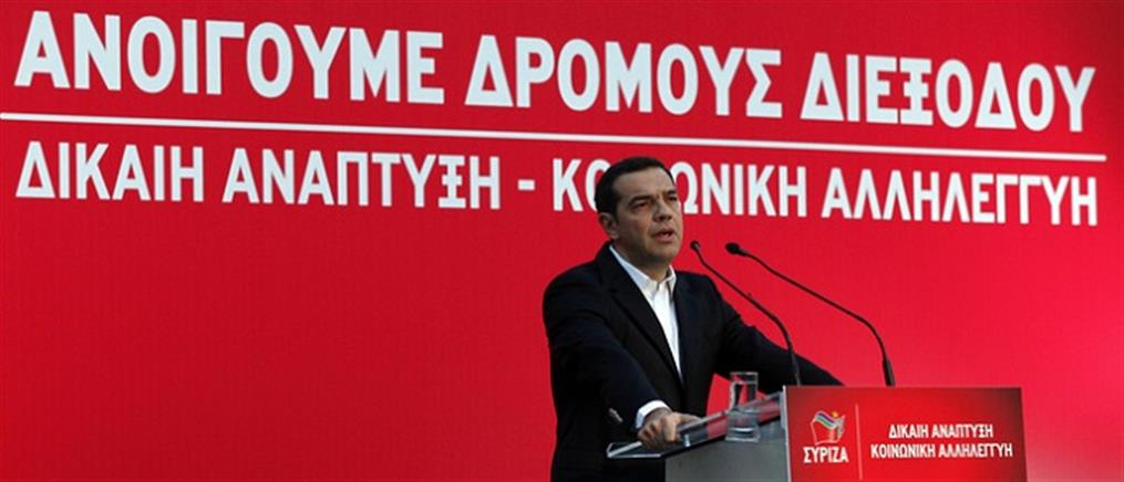 Συνεδριάζει η ΚΕ του ΣΥΡΙΖΑ μετά τον απολογισμό του Τσίπρα