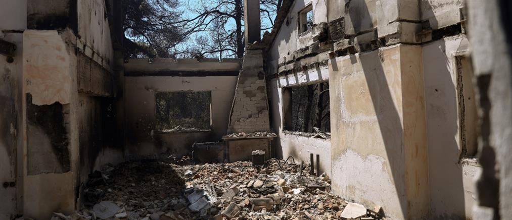 """Φωτιές - αυτοψίες: προσωρινά """"κόκκινο"""" 1 στα 3 σπίτια"""