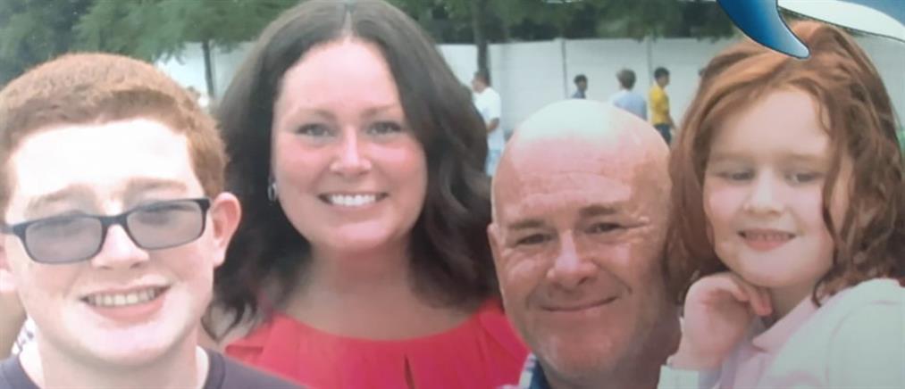 Οχάιο: Ελληνοαμερικανός σκότωσε την σύζυγο, τα δύο παιδιά του και αυτοκτόνησε (εικόνες)