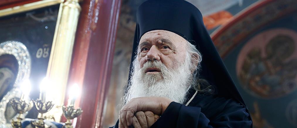 Ιερώνυμος για Αγία Σοφία: Παιχνίδια στα χέρια του Ερντογάν