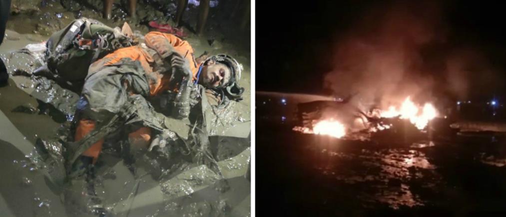 Ινδία: Συνετρίβη μαχητικό αεροσκάφος – σώθηκαν οι πιλότοι (βίντεο)