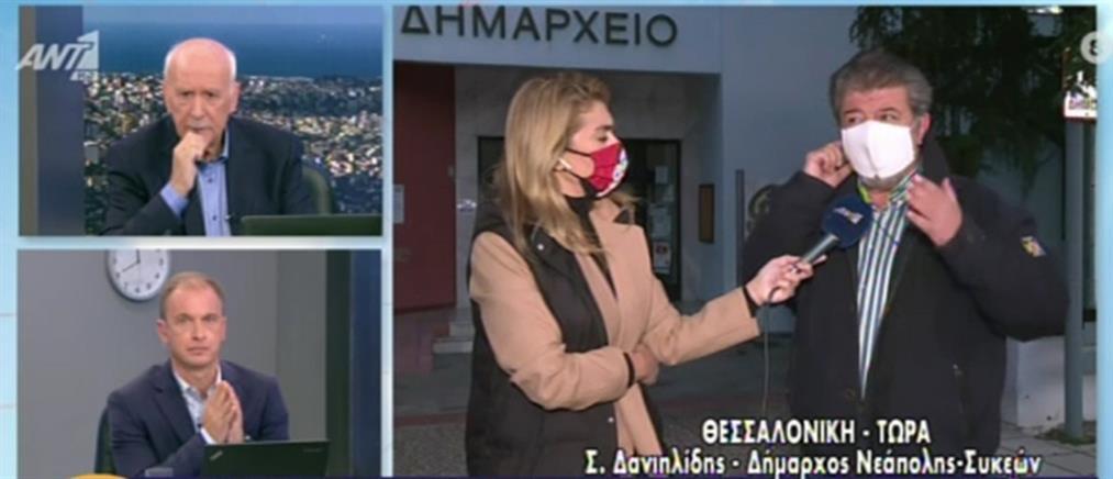 Δήμαρχος Νεάπολης – Συκεών στον ΑΝΤ1: δεκάδες μαθητές που αθλούνται θετικοί στον κορονοϊό (βίντεο)