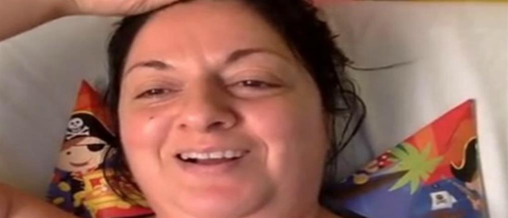 Σοβαρό ατύχημα για την Σοφία Μουτίδου - Τι της συνέβη (βίντεο)