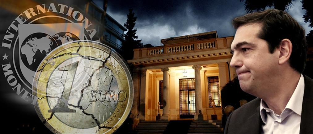 Υπέρ του Grexit το 52% των Γερμανών