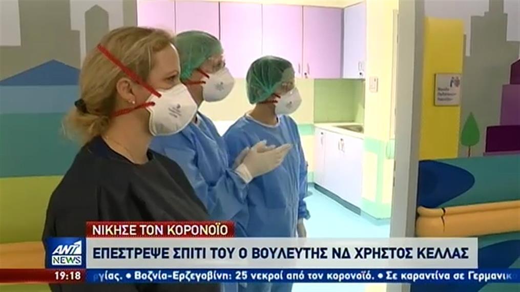 """Ασθενείς με κορονοϊό κάνουν έκκληση προς όλους να """"μείνουν σπίτι"""""""