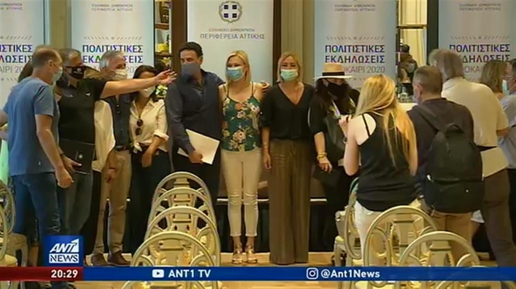 Πάνω από 140 παραστάσεις στους δήμους της Αττικής από την Περιφέρεια