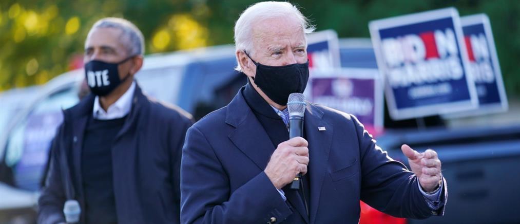 Ομπάμα: Είμαστε τυχεροί που ο Τζο έχει αυτό που χρειάζεται για να γίνει Πρόεδρος