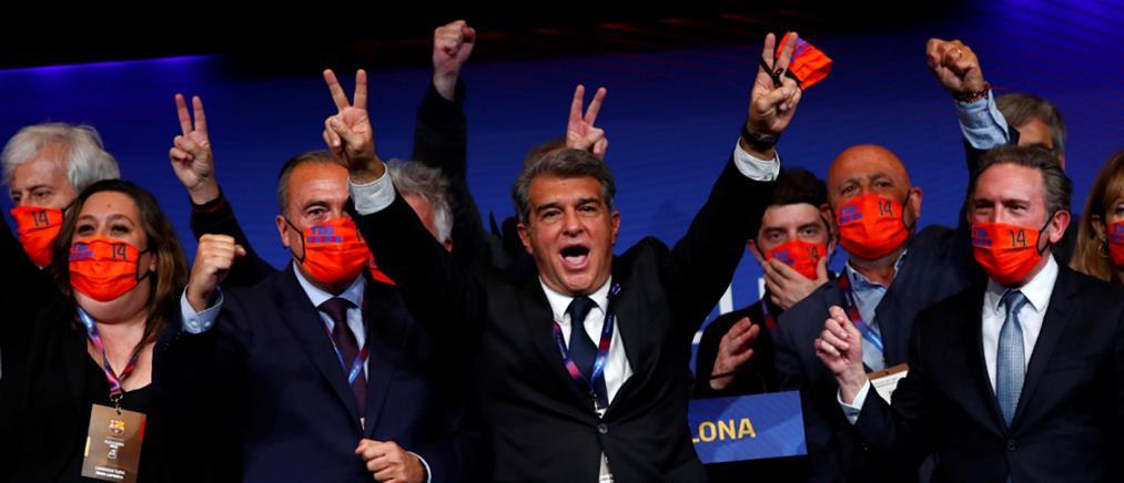 Μπαρτσελόνα: ο Λαπόρτα για δεύτερη φορά πρόεδρος