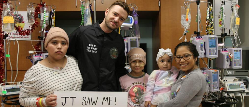 Παιδιά που δίνουν μάχη με τον καρκίνο επισκέφθηκε ο Τζάστιν Τίμπερλεϊκ (βίντεο)