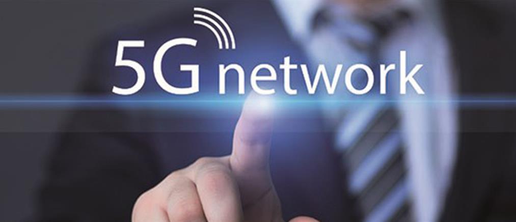 """Ψηφιακό Μέρισμα ΙΙ: Σταδιακά η απόδοση – """"Ανοίγει το δρόμο"""" για το 5G στην Ελλάδα"""