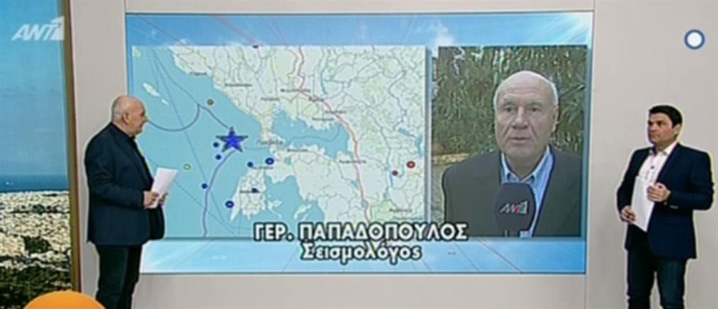 Ισχυρή σεισμική δόνηση ξύπνησε τη δυτική Ελλάδα