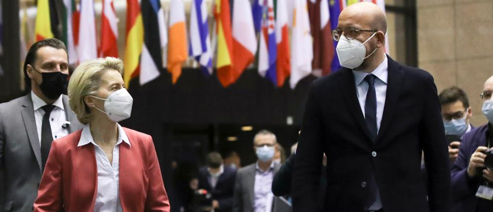 Σύνοδος Κορυφής ΕΕ: Συμφωνία για πανευρωπαϊκό πιστοποιητικό εμβολιασμού