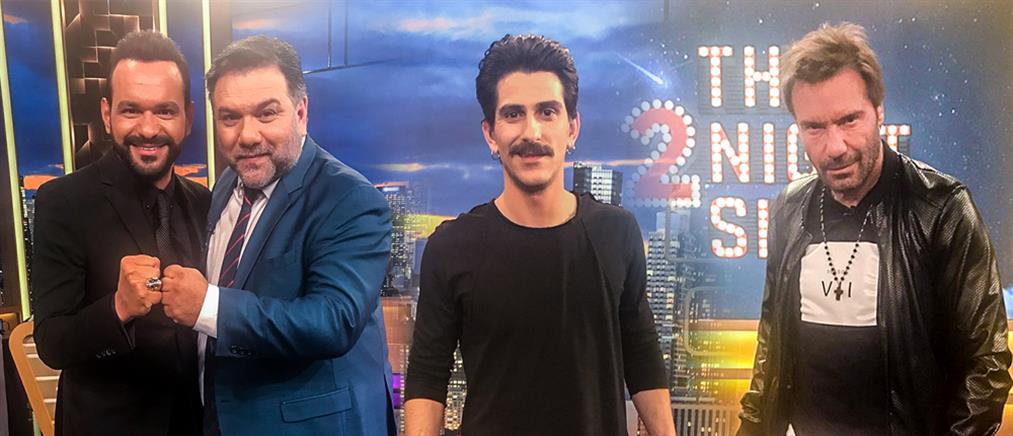 """The 2Night Show"": Τζώρτζογλου, Αρσενάκος και Παπατριανταφύλλου την Πέμπτη"