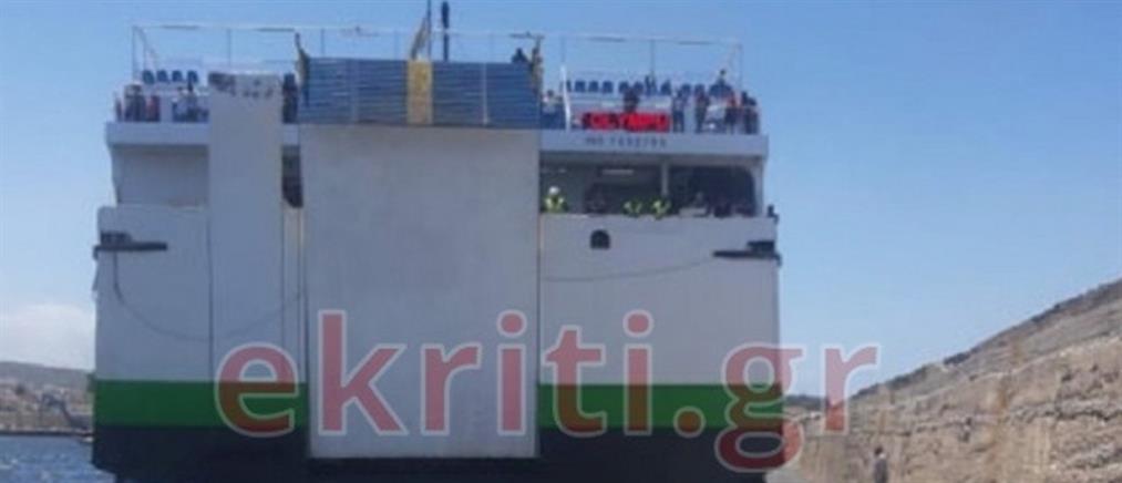 Το πλοίο OLYMPUS προσέκρουσε στο λιμάνι του Ρεθύμνου