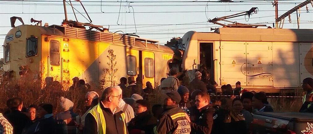 Εκατοντάδες τραυματίες από σύγκρουση τρένων (εικόνες)