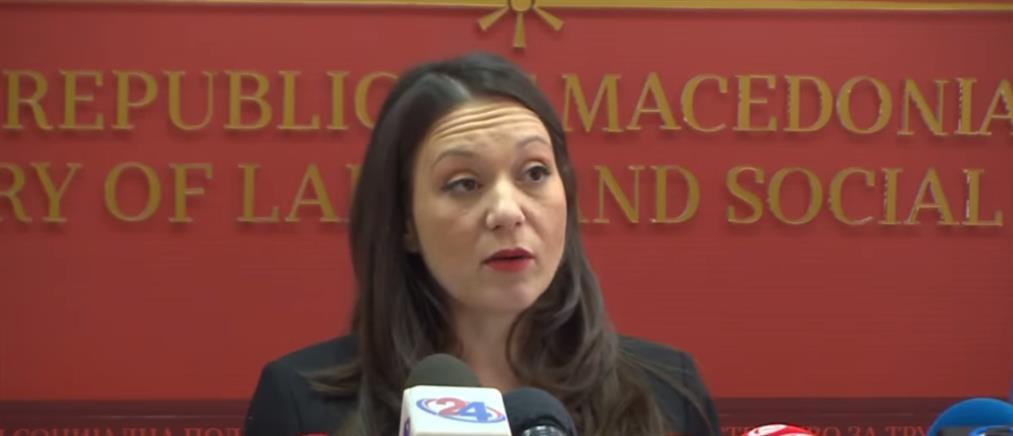 Βόρεια Μακεδονία: Οργή για την Υπουργό που παραβίασε την Συμφωνία των Πρεσπών
