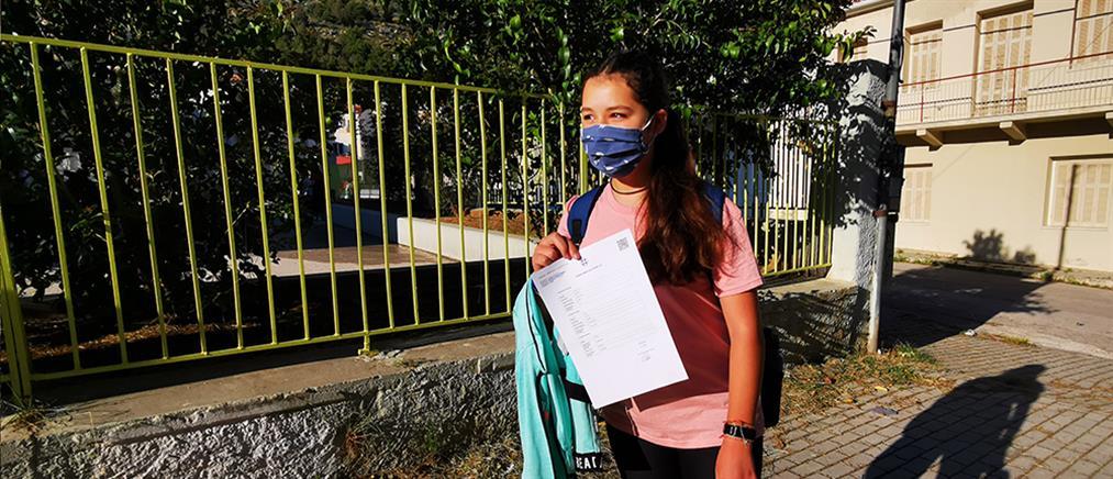 Κορονοϊός - self test: Νέα δωρεάν διάθεση σε μαθητές