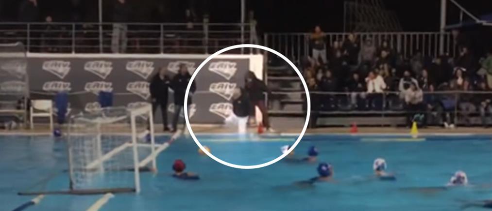 Θεατής έριξε τον διαιτητή στην… πισίνα (βίντεο)