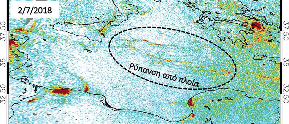 """ΑΠΘ: Δορυφόρος """"βλέπει"""" για πρώτη φορά την αέρια ρύπανση από πλοίο (εικόνες)"""