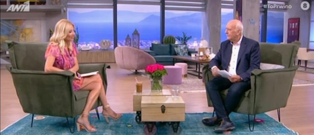 Ο Γιώργος Παπαδάκης και η Φαίη Σκορδά για τον Μίνωα Κυριακού (βίντεο)