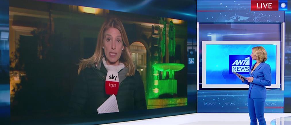 Η Stefania Trapani στον ΑΝΤ1 για τα έκτακτα μέτρα στην Ιταλία, λόγω κορονοϊού (βίντεο)