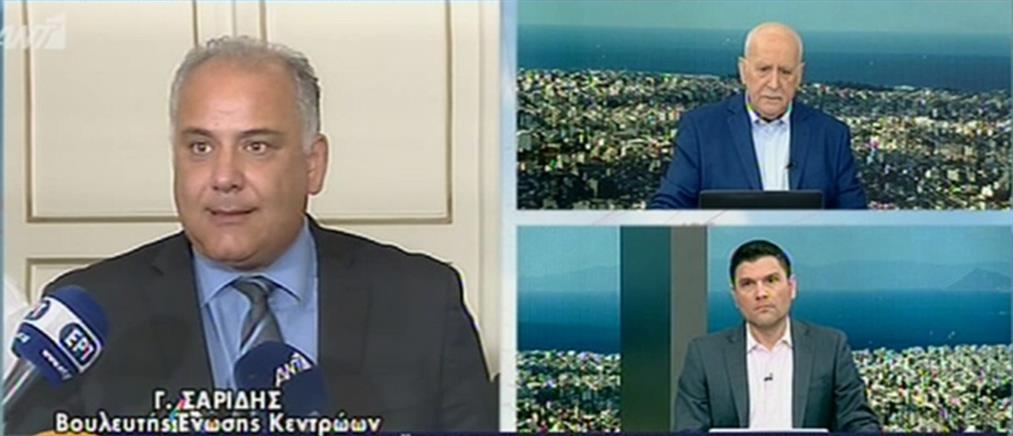Σαρίδης στον ΑΝΤ1: ψήφισα τον προϋπολογισμό, παραμένω στην Ένωση Κεντρώων (βίντεο)
