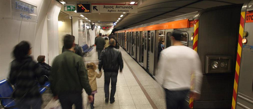 Ανεστάλησαν οι στάσεις εργασίας στο Μετρό