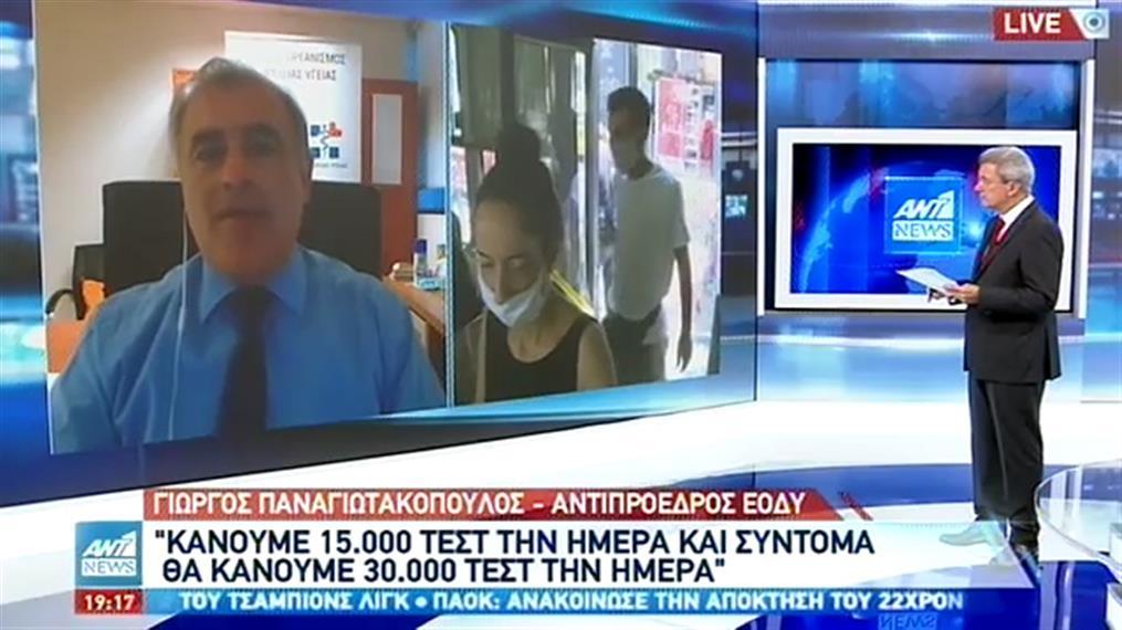 Παναγιωτακόπουλος στον ΑΝΤ1: διπλασιάζονται τα ημερήσια τεστ για κορονοϊό