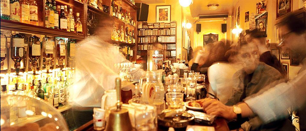 """Κορονοϊός - Ζάκυνθος: """"Λουκέτο"""" και πρόστιμο σε μπαρ"""