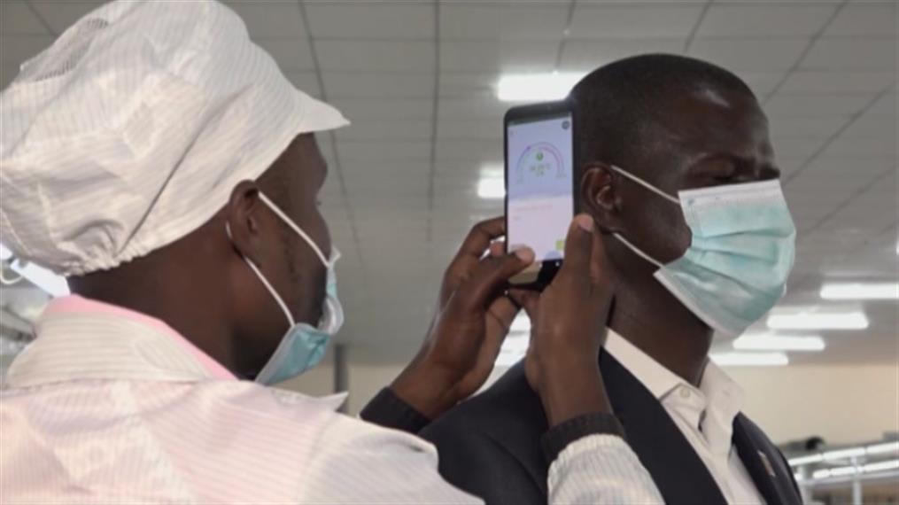 Κορονοϊός: Smartphone μετρά την θερμοκρασία μας