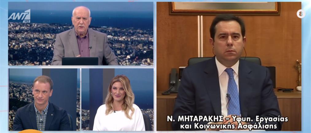Μηταράκης στον ΑΝΤ1 για τα αναδρομικά: Ό,τι αναλογεί σε κάθε συνταξιούχο, θα καταβληθεί (βίντεο)