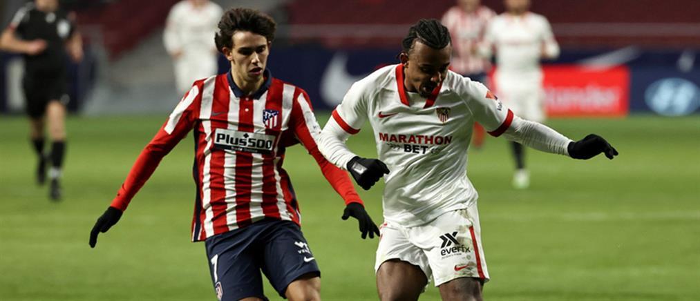 La Liga: προελαύνει ακάθεκτη η Ατλέτικο Μαδρίτης