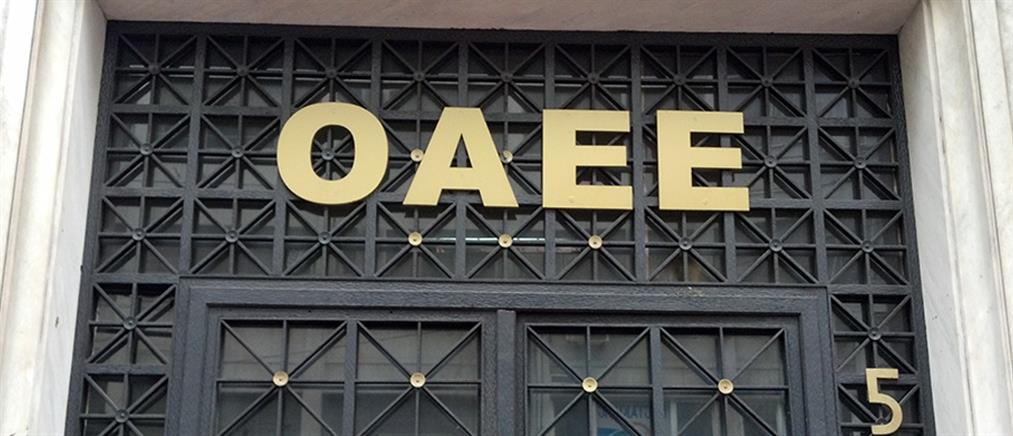 """""""Φέσια"""" 11,5 δις από 537 χιλιάδες ασφαλισμένους στον ΟΑΕΕ"""